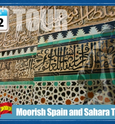 Moorish Spain and Sahara Tour